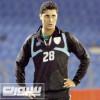 المغربي حسن الطير يرفض عروض ثلاثة اندية سعودية