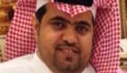 لجنة الانضباط تكشف تخبطات الاتحاد السعودي