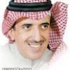 خالد السليمان : الوطن أهم من الهلال!