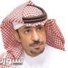 الرئيس العام يعين العقيل مديراً لاستاد الملك فهد بسبب لقاء السد