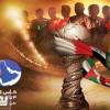 العراق تطلب مهلة لاعلان قرارها حول المشاركة في خليجي الرياض