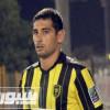 كروزيرو يعلن التعاقد مع دييجو سوزا لاعب الاتحاد