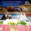 اللجنة التنفيذية تعلن الموعد الرسمي لرالي حائل 2013