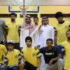 النصر يهنيء القادسية الكويتي و فريق السلة يتأهل للدوري الممتاز