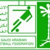الاتحاد السعودي يعقد إجتماع هام الاربعاء في جدة