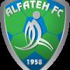 صدور جدول البطولة الخليجية للأندية بمشاركة الفتح و الفيصلي