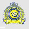 بيان نصراوي يستنكر تسريب خطابات إتحاد القدم المتعلقة بالنادي