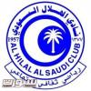 توضيح هلالي بشأن مشروع مسجد النادي الخيري