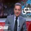 صدى الملاعب يفوز بدرع التميز في استفتاء الأهرام