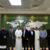 وفد الاتحاد الدولي يزور مقر رابطة دوري المحترفين السعودي