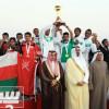 أثيوبيا تجهز أخضر الضاحية للبطولة العربية