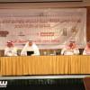 لجنة الاحتراف تنظم ورشة العمل الثالثة لدراسة أوضاع اللاعبين المحترفين