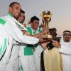 الضاحية السعودية تنتزع كأس الخليج للعموم