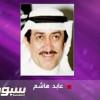عابد هاشم يكتب: لجنة المسابقات «سلامات»