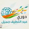 تأجيل لقاءات الجولة السابعة عدا الخليج ونجران