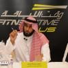 اتحاد التنس يقيم حفل تكريم لبطل العرب الحقباني