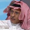 الموسى يكتب لعبدالله بن مساعد