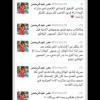 عمر عبدالرحمن مغرداً: لم أسمع هتافات جماهير الهلال
