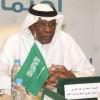 رئيس الاتحاد : الهلال شرف الكرة السعودية وننتظر منه كأس البطولة