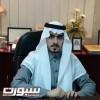 النهضة يشكر نائب رئيس اللجنة الاستثمارية في الغرفة التجارية