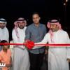 وقت اللياقة يطلق نادي خاص بالصغار في الرياض