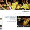 قناة النصر على اليويتوب تنقل مواجهة الفريق مع الرائد الودية