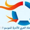 النصر في مواجهة غامضة مع الحد .. والفتح في ضيافة زعيم الكويت