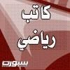 ضعف المهاجم السعودي..!