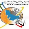 اجتماع حاسم يوم الخميس لبحث موعد اقامة كأس الخليج للأندية