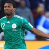 الريان يجدد تعاقده مع النيجيري أوتشي لمدة موسم