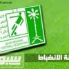 لجنة الانضباط تغرم هجر والاتفاق وتقبل احتجاج الفتح