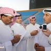 بالصور: رئيس لجنة التفتيش الخليجية يشيد بتطور ملاعب الرياض