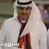 الحكير يتكفل بمعسكر الخليج في الرياض لمواجهة الهلال
