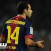 برشلونة يعلن مدة غياب ماسكيرانو عن الملاعب