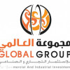 إعلانات مجموعة العالمي على قمصان لاعبي الرياض