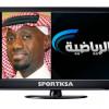 النجيري مستشاراً لمدير القناة الرياضية