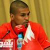 مدافع النصر محمد حسين ينضم الى الرفاع البحريني
