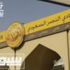 النصر يستضيف نهائي المدارس للقدم والسلة