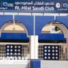 الهلال يؤكد حرصه على استمرار عقد الشراكة مع موبايلي
