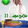 أحمد عيد يعيد السعودية للواجهة الرياضية من جديد