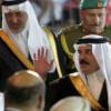 افتتاح مبسط لخليحي 21 برعاية ملك البحرين وبحضور كبار الشخصيات – فيديو