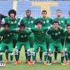 منتخبنا للناشئين يبدأ تحدي جديد في البطولة العربية في قطر