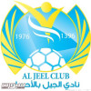 إدارة نادي الجيل تواصل مسئوليتها الاجتماعية بزيارة الشيخ العرجي