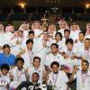 نادي الصم بالرياض لكرة القدم يحقق كأس الرئيس العام