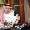 الأمير نايف بن سعود يجري فحوصات ناجحة
