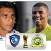 البحريني حسين: سنسعد جماهيرنا .. البرازيلي أوزيا: نسعى لحصد البطولة