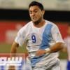 مهاجم غواتيمالا يؤكد انتقاله للعب في الدوري السعودي