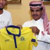 البرقان : أوراق محترف النصر هيرناني لم تستكمل من النادي البرازيلي