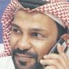 الثنيان يعتذر رسمياً عن الانضمام للرياضية السعودية