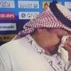 """بكاء رئيس الهلال عقب """"العين"""" يثير مشاعر جماهير الهلال"""